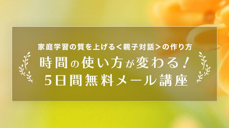 bnr_5daymail_big